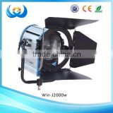 Hot sale factory directly Halogen spot light 2000W for film/ video/ studio/ camera lighting