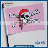 Customized Hand Held Mini Flag