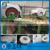 INquiry about Small type toilet paper making machine (787)