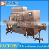 olive oil filling machine, cosmetic cream filling machine,small bottle filling and capping machine