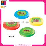 Plastic colorful 9 inch outdoor sport toy flying frisbee                                                                         Quality Choice