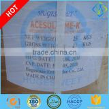 Hot sale! Factory supply food additives acesulfame k with best price!