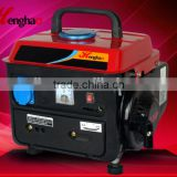 Home use 650-800W portable gasoline generator set / mini gasoline engine cheap price