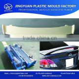 China OEM Carbon Fiber Car Spoiler Mould For MAZDA Plastic Injection Trunk Spoiler Mould manufacturing