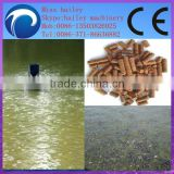 Best quality bait casting machines for grass carp,Automatic Fish feeder for fishpond 0086-13503826925