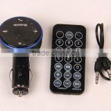 wholesale hot sell black bluetooth fm modulator mp3 player wireless fm modulator for car