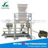 PVC plastic woven bag sack bag self stitch sewing wheat bagging machine