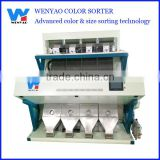 Intelligent almond color sorting machine