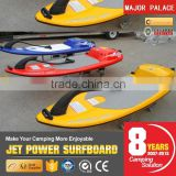 150CC motor power jet surfboard,jetsurf,jetboard,power jetboard,jet surfboard,inflatable stand up paddle surfboard,jet surf