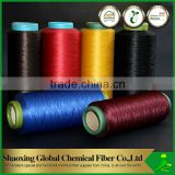 Wholesale Pp Yarn Intermingling Dty Manufacturer Micro Polypropylene