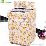 Washing machine fabric cover Water proof washing protective cover thick plastic with flannel in middle cover
