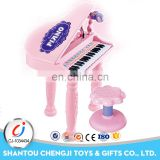Popular items learning toy plastic piano set play games girl toy