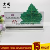 China supplier wholesale hotel pmma plexiglass acrylic no smoking sign board