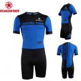 custom made DGT printing inline speed skating skinsuit costumes