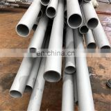 4 inch stainless steel pipe price 316
