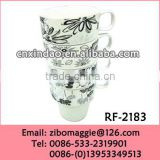 Stackable Large Porcelain White Coffee Cup with Flower Design for Promotional Cup