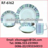 Custom Made Personalized Stripe Designed Porcelain Dinner Set Box Packing for Gift and Tableware