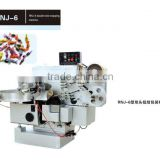 candy double twist wrapping machine wrapper