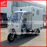 2015 KAVAKI Newest Three Wheels Tricycle with Carbin for Medical Care/Three Wheel Tranporter/Scooter
