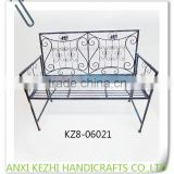 KZ8- 06021 Antique Metal Cast Iron Park Bench Public Street Outdoor Bench
