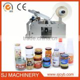 semi-auto labeling machine for round bottle/cans/jars