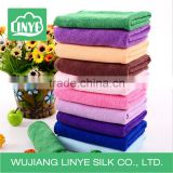 multipurpose car cleaning microfiber towel / face towel / kitchen towel                                                                         Quality Choice