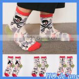 Hogift socks wholesale Korea men's socks personalized camouflage cotton socks men's socks MHo-76