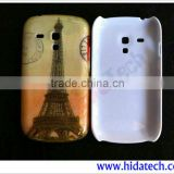 i8190 Paris Eiffel Tower Case For Samsung Galaxy S3 Mini i8190 Phone Case,IMD Phone Case for Galaxy S3 Mini i8190