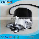 Mechanical Parts & Fabrication Services 3850RPM Brush DC Motor for E-bike