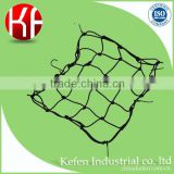 rubber mesh netting/net with hook/cargo net