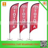 2016 Advertising flying beach flag banner,teardrop feather flag,blade swooper beach flag