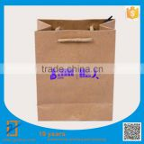 Customized Small Size 20 x 28 x 10cm Kraft Paper Handbag Shopping Bag With Brand Logo, MOQ: 500pcs