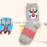 2016 new design chinese style man tube socks custom your own factory