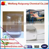 papermaking softener /paper making chemical/paper Chemical Auxiliary Agent new invention