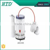 HTDAB-320B New Certificated Cistern Flush Valve