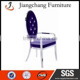 Cheap Eco-Friendly Brushed Stainless Steel Dining Chair JC-SS17