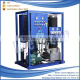 Automatic ice packing system compact ice maker tube ice making machine for sale