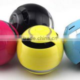 YST-17 Portable 3W Stereo Audio Sound Outdoor Waterproof subwoofer Wireless Bluetooth Speaker