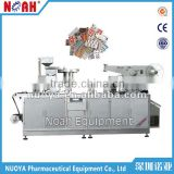 DPB250 Pharmaceutical Automatic Capsule Blister Packing Machine
