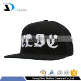 Guangzhou daijun oem factory 100% acrylic black colour plastic buckle flat brim custom high quality men custom 3d embroidery hat