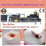 ztech 1600mm air cushion packaging ,bubble wrap machine