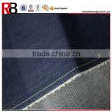Popular 68pct cotton japanese raw denim fabric jeans textile