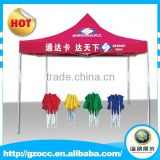 Fashionable cheap cubicle tent,carnival tent