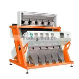 2016 newest WB hot sale sunflower seeds sunflower seeds color separation machine for factory