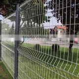 Hot sale!!8/9mm steel bar galvanized and PVC coated triangle curved welded wire mesh fence(trade assurance)