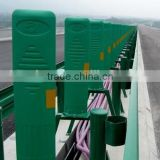 INQUIRY ABOUT Highway Anti- glare barrier