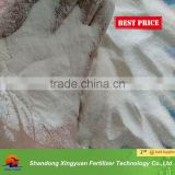 sulphate potash potassium sulphate fertilizer k2so4 fertilizer