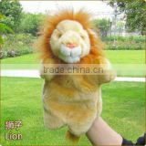 hand puppet lion hand puppet cartoon puppet plush hand puppet