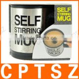 Creative Coffee Cup Automatic Self Stirring Cup Office Using a Glass Mixing Special Coffee Cup