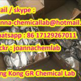 Benzeneacetic acid BMK bmk 16648-44-5 white powder lowest price manufacturer (joanna-chemicallab@hotmail.com)